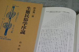 20060502img_1680
