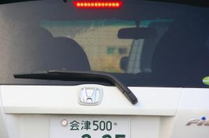 20061030img_8694