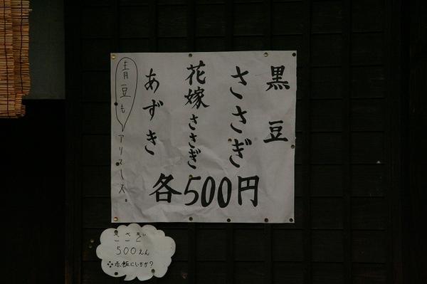 20070819img_0398