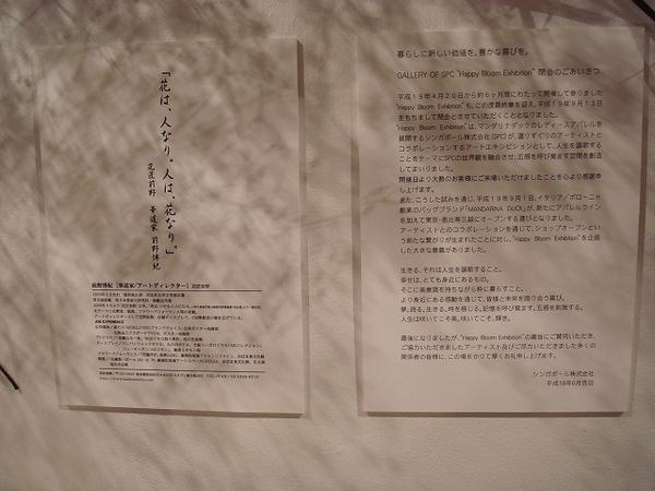 20070828dsc03248