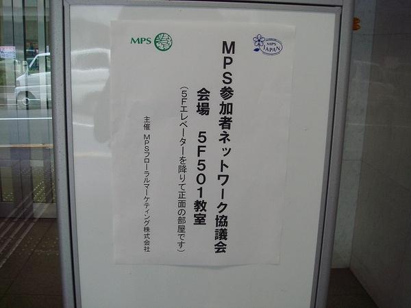 20071010dsc02232