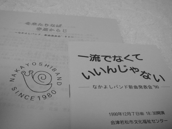 20071030dsc03538