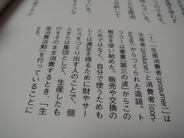 20071112dsc04342