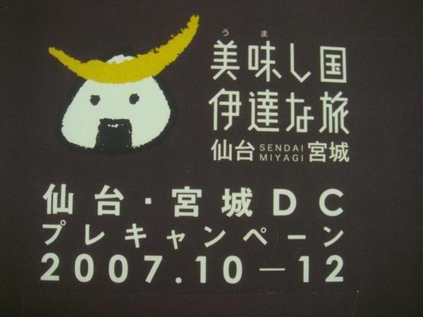 20071120dsc05915