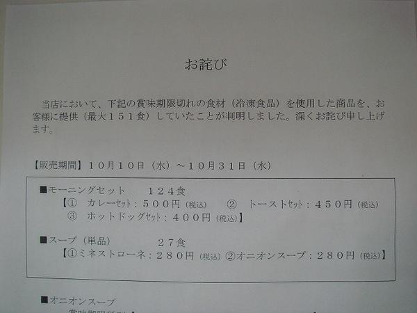 20071122dsc06100