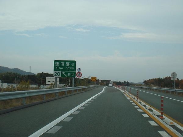 20071127dsc06552
