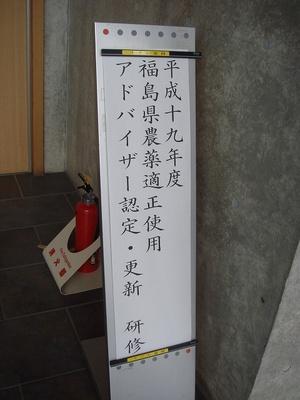 20071127dsc06562