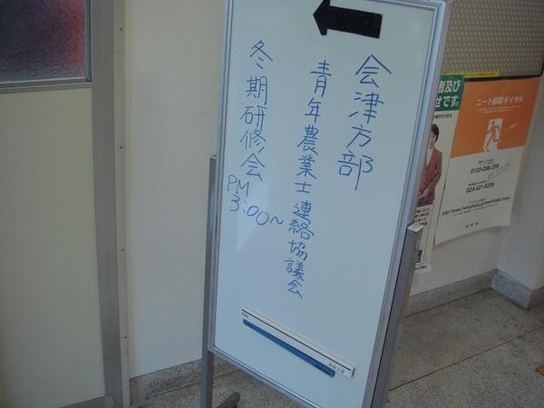 20071128dsc06666