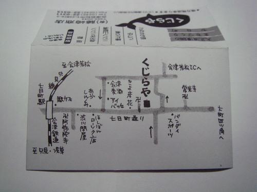 20070106dsc02252