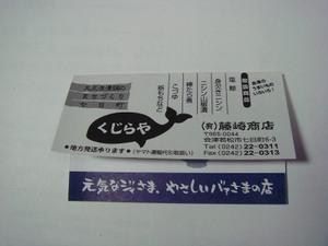 20070106dsc02253