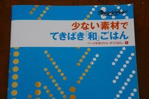 20070108img_7685