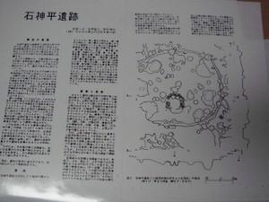 20070113dsc02335