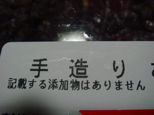 20070315dsc02135