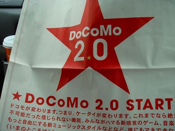 20070510dsc04802