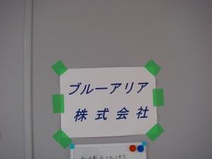20070713dsc08753