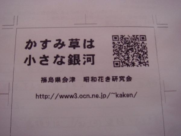 20070724dsc00263
