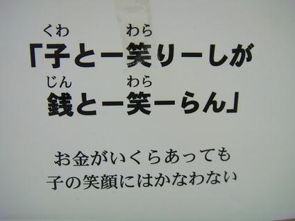 20090228dsc06115