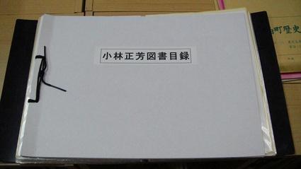20090528lsdsc00735
