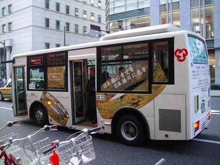 20091101dsc02024