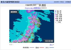 2009110310yuki