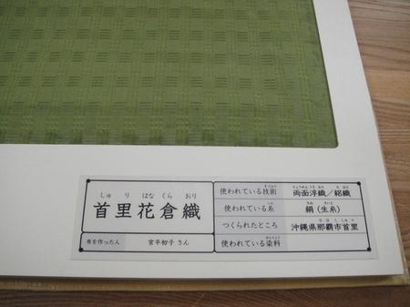 20091211dsc05983