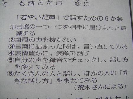 20091221ndsc00293