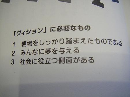20091224dsc00458