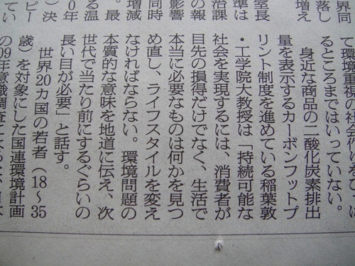 20100122dsc08465
