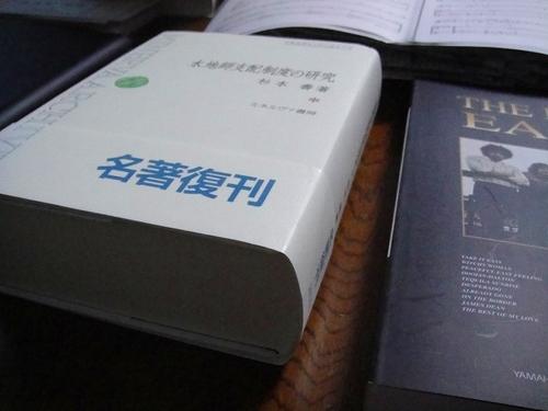 20100131dsc09455
