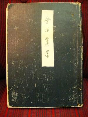 20100304dsc01329
