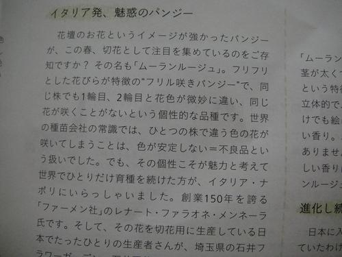 20100316dsc01890_2