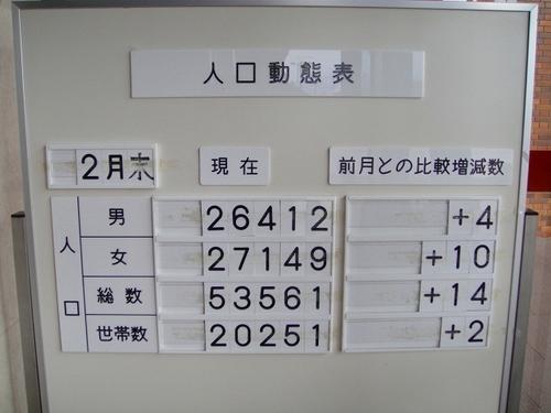 20100329dsc02673