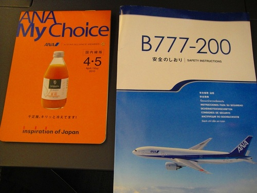Taketomi2010dsc02591