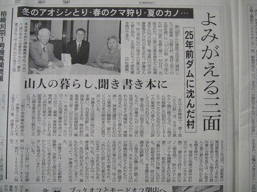 Taketomi2010dsc02639
