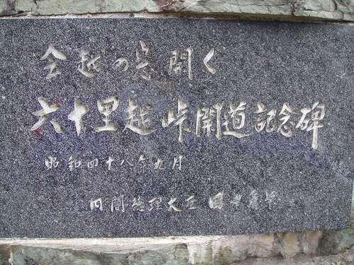 20100511dsc05082