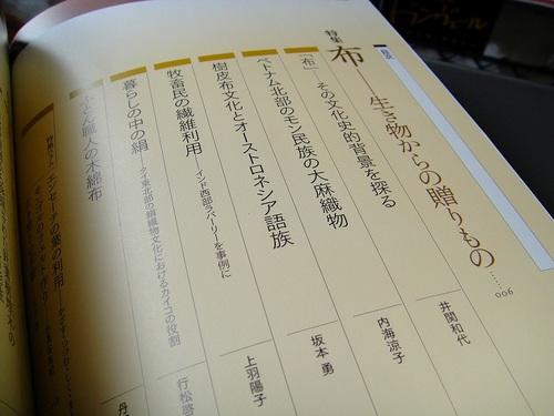 20100706dsc08467