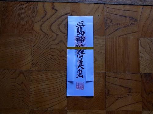 20100714cxrimg0046
