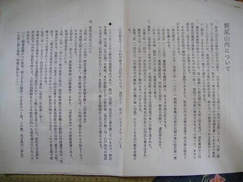 20100808dsc00469