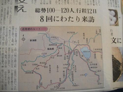 20100808dsc00489