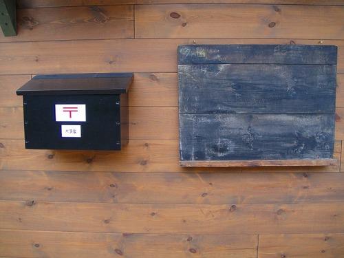 20100929dsc03181