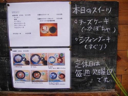 20101004dsc03533