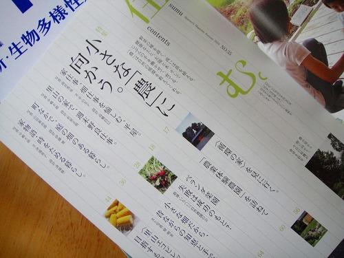20101010dsc03782
