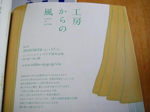 20101010dsc03969