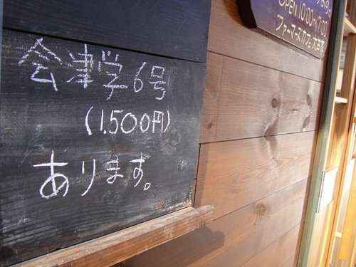 20101126dsc06627