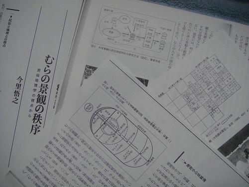20101126dsc06693
