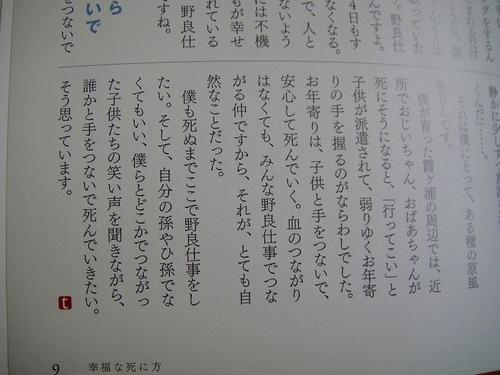 20101212dsc08698_2