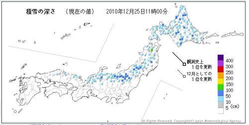 20101225yuki