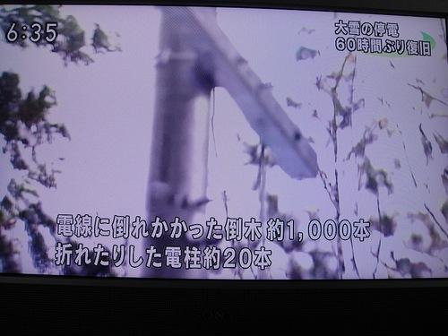 20101228dsc09365