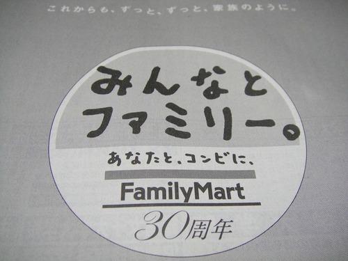 20110101dsc09722