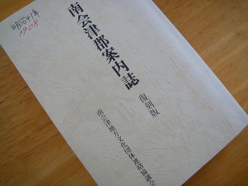20110101dsc09801